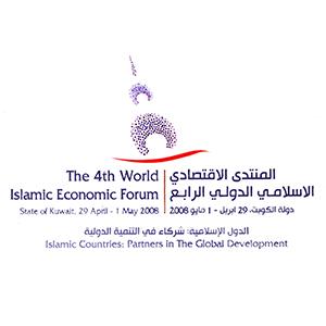 4th WIEF - KUWAIT CITY - World Islamic Economic Forum